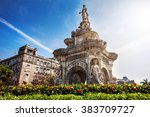 flora fountain and oriental old ... | Shutterstock . vector #383709727