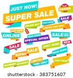 flat origami banner for super... | Shutterstock .eps vector #383751607