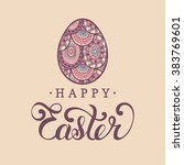Happy Easter Card. Easter...