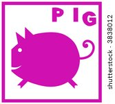 pig  sign of the oriental... | Shutterstock .eps vector #3838012