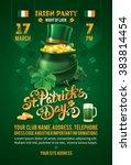 Saint Patricks Day Invitation...