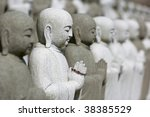 large group of meditating... | Shutterstock . vector #38385529