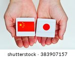 two hands holds the national... | Shutterstock . vector #383907157