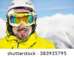 portrait of man skier with snow ... | Shutterstock . vector #383935795
