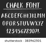 handwritten vector chalked... | Shutterstock .eps vector #383962501