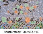 the beautiful of art malaysian... | Shutterstock . vector #384016741