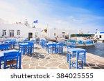 Greek Fishing Village In Paros...