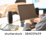 blur office desk with business... | Shutterstock . vector #384059659
