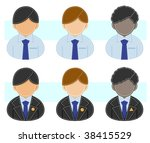 businessman icons - stock vector