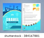 two page brochure  template or... | Shutterstock .eps vector #384167881