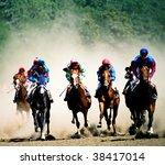 Horse Race And Pyatigorsk...