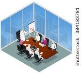 business meeting concept ... | Shutterstock .eps vector #384183781