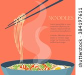 bowl of chinese noodles with... | Shutterstock .eps vector #384197611