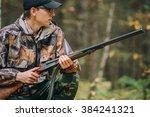 male hunter in the woods | Shutterstock . vector #384241321