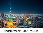 Fantastic Nighttime Skyline Illuminated Skyscrapers - Fine Art prints
