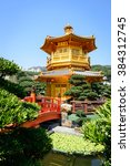 Small photo of The oriental pavilion of absolute perfection in Nan Lian Garden, Chi Lin Nunnery, Hong Kong. The name of the tower means 'Perfect virtue'
