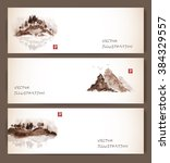 three vintage banners with... | Shutterstock .eps vector #384329557