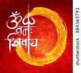 illustration of lord shiva ... | Shutterstock .eps vector #384365791