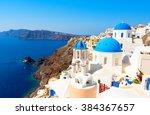 santorini island  cyclades ... | Shutterstock . vector #384367657