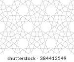ethnic line islamic pattern.... | Shutterstock .eps vector #384412549