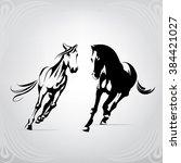 silhouette of the running horses | Shutterstock .eps vector #384421027