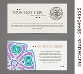 set of vector design templates. ... | Shutterstock .eps vector #384454135