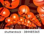 nagasaki lantern festival  text ... | Shutterstock . vector #384485365