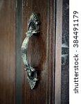 old style window handle | Shutterstock . vector #384491179