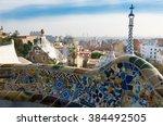 park guell barcelona spain 3. | Shutterstock . vector #384492505
