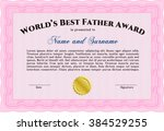 best dad award. with quality... | Shutterstock .eps vector #384529255