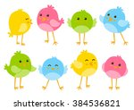 Set Of Cute Cartoon Birds
