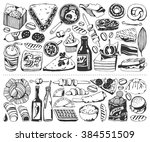 two horizontal banner   food ... | Shutterstock .eps vector #384551509