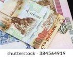 russian paper money in...   Shutterstock . vector #384564919