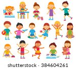 happy kids playing reading and... | Shutterstock .eps vector #384604261