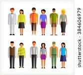 people vector set icons | Shutterstock .eps vector #384606979