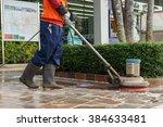 people cleaning floor with...   Shutterstock . vector #384633481