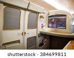 dubai  uae   march 31  2015 ... | Shutterstock . vector #384699811