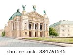 opera house and theater located ... | Shutterstock . vector #384761545