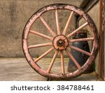 Old Vintage Cart Wheel And...