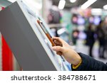 mobile phone scanning discount... | Shutterstock . vector #384788671