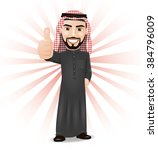 arabic businessman showing... | Shutterstock .eps vector #384796009
