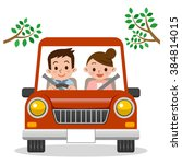 couple driving in car | Shutterstock .eps vector #384814015