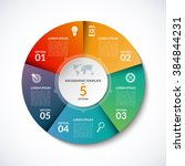 vector infographic circle... | Shutterstock .eps vector #384844231