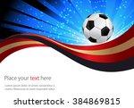 soccer ball on wave | Shutterstock .eps vector #384869815