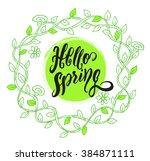"""hello spring"" calligraphic... | Shutterstock .eps vector #384871111"