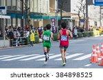 tokyo  japan   february 28 2016 ... | Shutterstock . vector #384898525