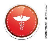 caduceus button | Shutterstock .eps vector #384918667