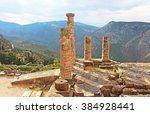 Temple Of Apollo In Delphi ...