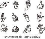 hand different movements. | Shutterstock .eps vector #384968029