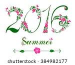 summer 2016. illustration | Shutterstock . vector #384982177